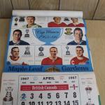 Lot B : 1967 : Cup Award Winners