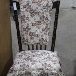 Petite Wooden Rocker with cover