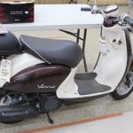 2016 Yamaha XC Scooter